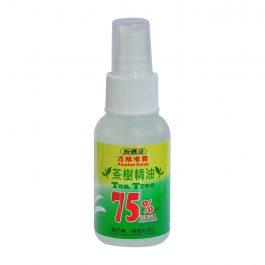 斯儂恩75%酒精噴霧(乙醇) 75ml/128ml