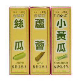 斯儂恩 植物保養液(化妝水) 128ml-單入