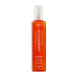 斯儂恩 熱油護髮素/毛鱗片護髮膜 280ml
