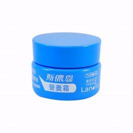 斯儂恩 營養霜 C霜/E霜 15ml